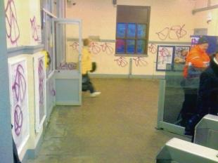Defaced – the ticket office at Chalkwell railway station has been covered in graffiti
